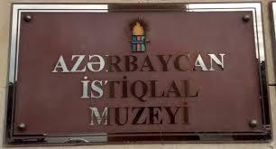 Photo of Azərbaycan İstiqlal Muzeyi Koronavirusla Mübarizəyə Dəstək Fonduna vəsait köçürüb