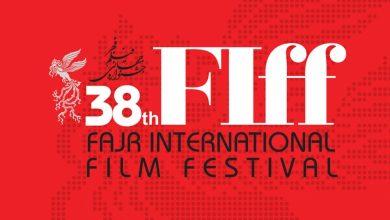 """Photo of """"Fəcr"""" film festivalı təxirə salınıb"""