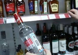 """Photo of """"Azərsun Holdinq""""dən 59 min manatlıq spirtli içki oğurlandı"""