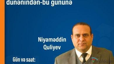 Photo of Azərbaycanın dünənindən – bu gününə