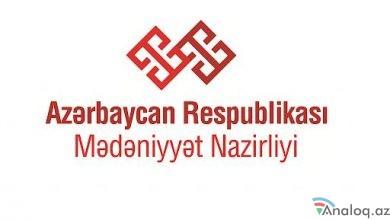 Photo of Mədəniyyət Nazirliyində daha bir kadr təyinatı