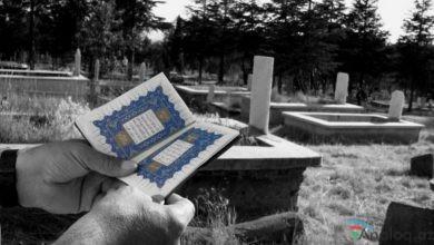 Photo of Ölüyə Quran oxumaq olarmı? – İlahiyyatçı ŞOK FAKTLAR AÇIQLADI