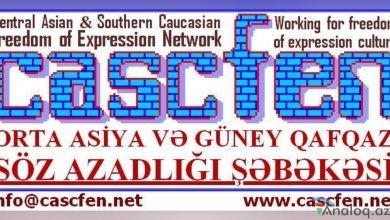 """Photo of CASCFEN """"Gənc könüllülərin diaspor fəaliyyətində iştirakının təbliğ olunması"""" layihəsinin icrasına başlayıb"""