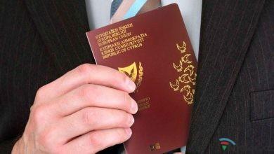 """Photo of """"Qızıl pasport""""a malik Azərbaycan əsilli milyarderlər – ADLAR"""