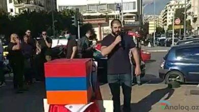 Photo of Yunanıstanda ermənilər üçün pul yığılır-VİDEO
