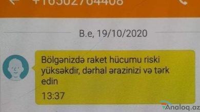 Photo of DİQQƏT DÜŞMƏN TƏXRİBATI- Bu smslərə aldanmayın