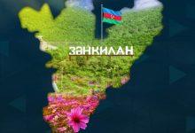 Photo of Azərbaycan bayrağı Zəngilanda belə dalğalanır-VİDEO