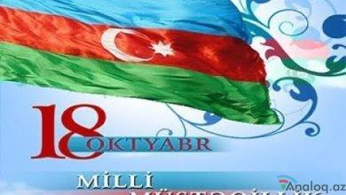 Photo of Azərbaycanda Dövlət Müstəqilliyi Günüdür