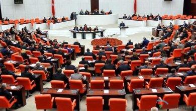 Photo of Türk millət vəkilləri Azərbaycana dəstəklərini belə ifadə etdilər-VİDEO
