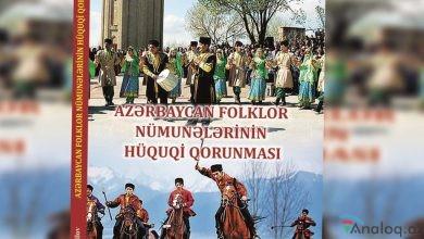 Photo of Səməd Vəkilovun yeni kitabı şəhidlərimizə itihaf edilib