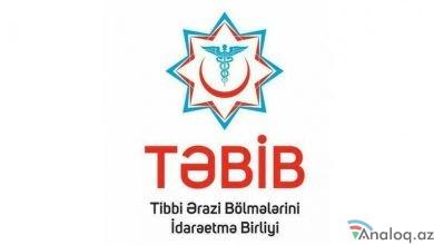 Photo of TƏBİB-dən əhaliyə VACİB MÜRACİƏT